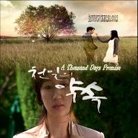 """<img src=""""A Thousand Days' Promise.jpg"""" alt=""""A Thousand Days' Promise Cover"""">"""