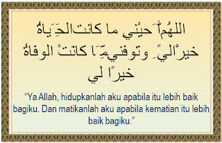 Doa untuk Orang Sakit menurut agama Islam