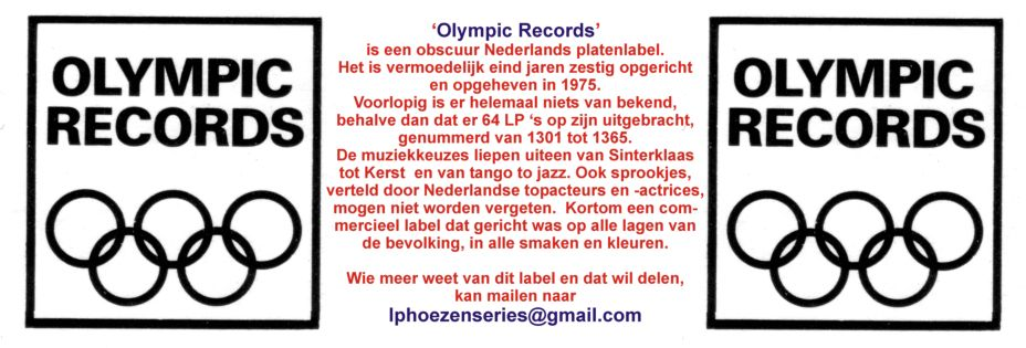 Olympic Records
