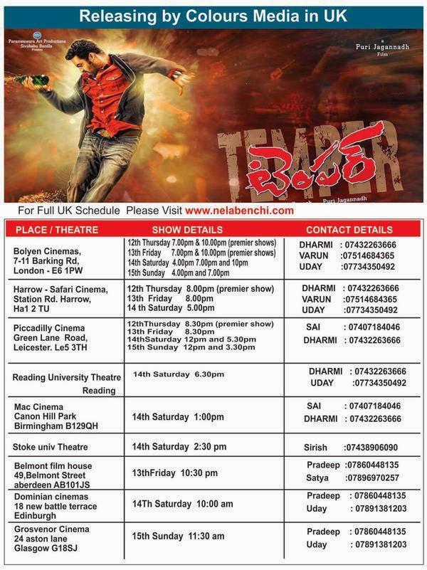 Jr.NTR's Temper Telugu Movie UK Schedule