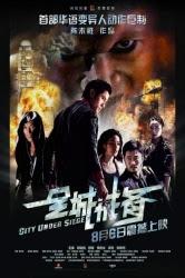 City Under Siege (2010)