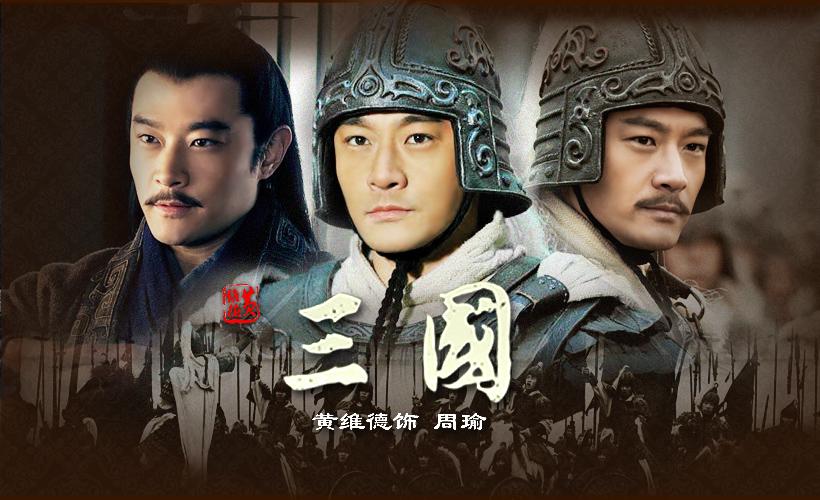 สามก๊ก Three Kingdoms (2010) ตอน 35