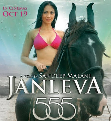 Watch Full Movie Janleva 555