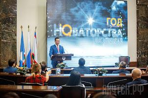 Год новаторства в г. Якутске