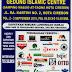 Cirebon Job Fair 2015