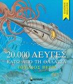 http://www.minoas.gr/book-4145.minoas