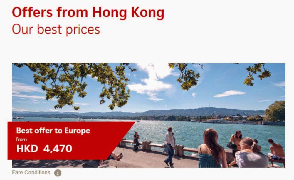 瑞士航空【機票優惠】香港飛蘇黎世$4,470起,11月前出發!