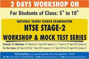 NTSE Stage-2 workshop