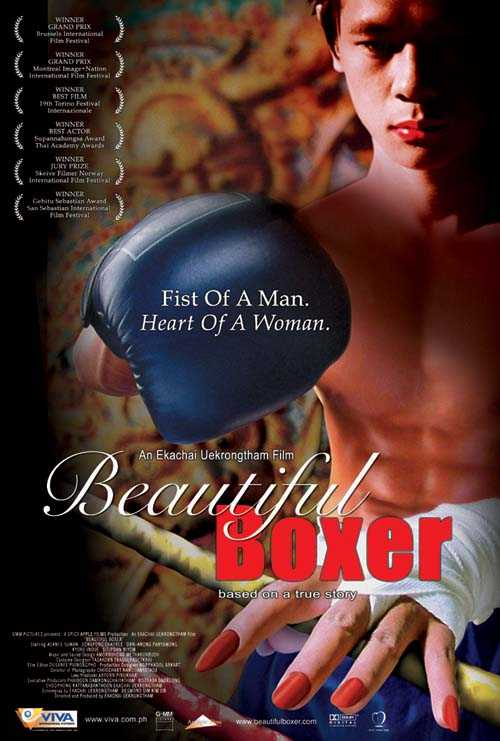 beautiful boxer Beautiful boxer on dvd august 2, 2005 starring nukkid boonthong, parinya charoenphol, sorapong chatree, yuka hyodo based on the true story of thailand's famed.