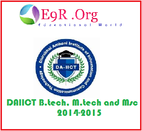 DAIICT B.tech, M.tech and Msc Admission 2014