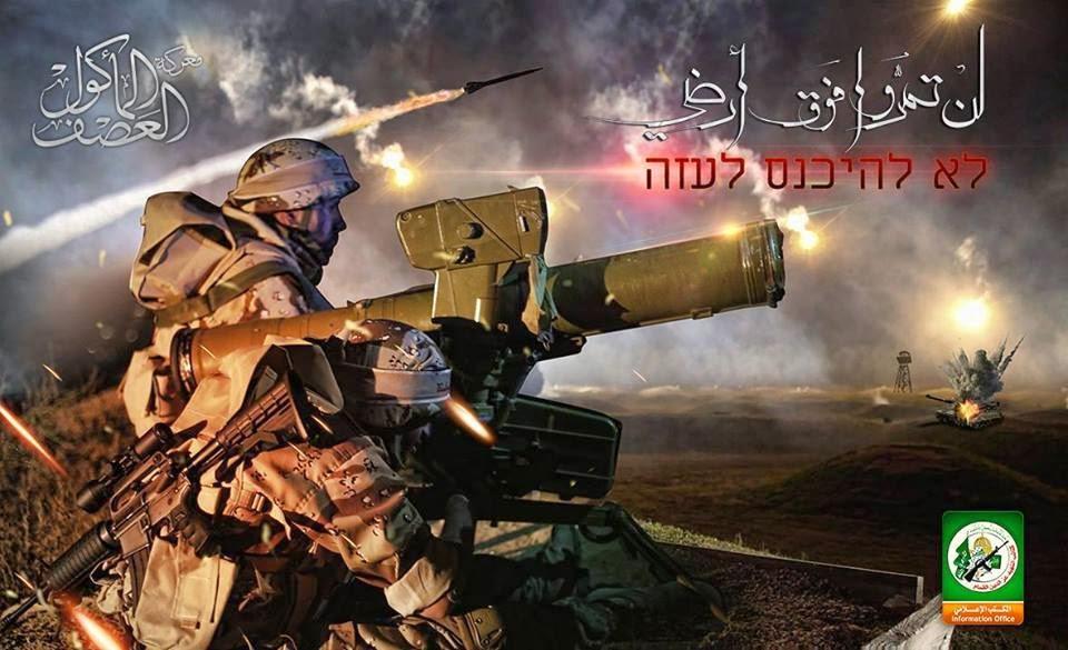 تحذير القسام للصهاينة بأنهم لن يمروا على أرضنا