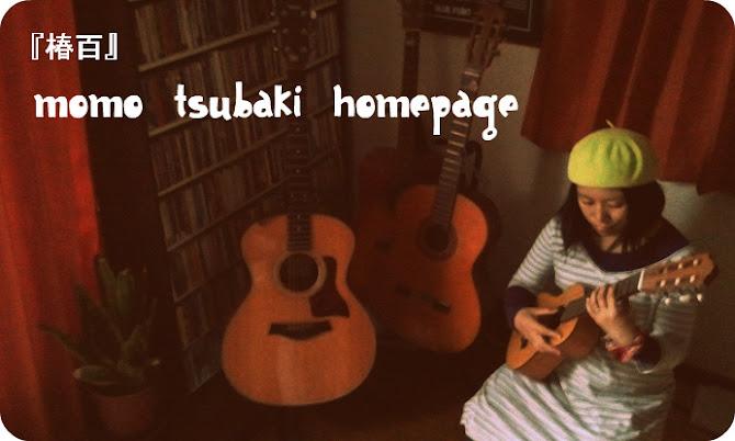 椿百-tsubakimomo-のホームページ
