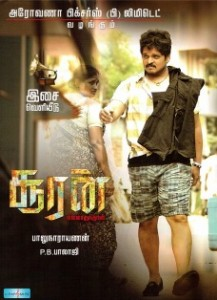 Download Tamil Movie Sooran MP3 Songs, Download Sooran Tamil Movie South MP3 Songs