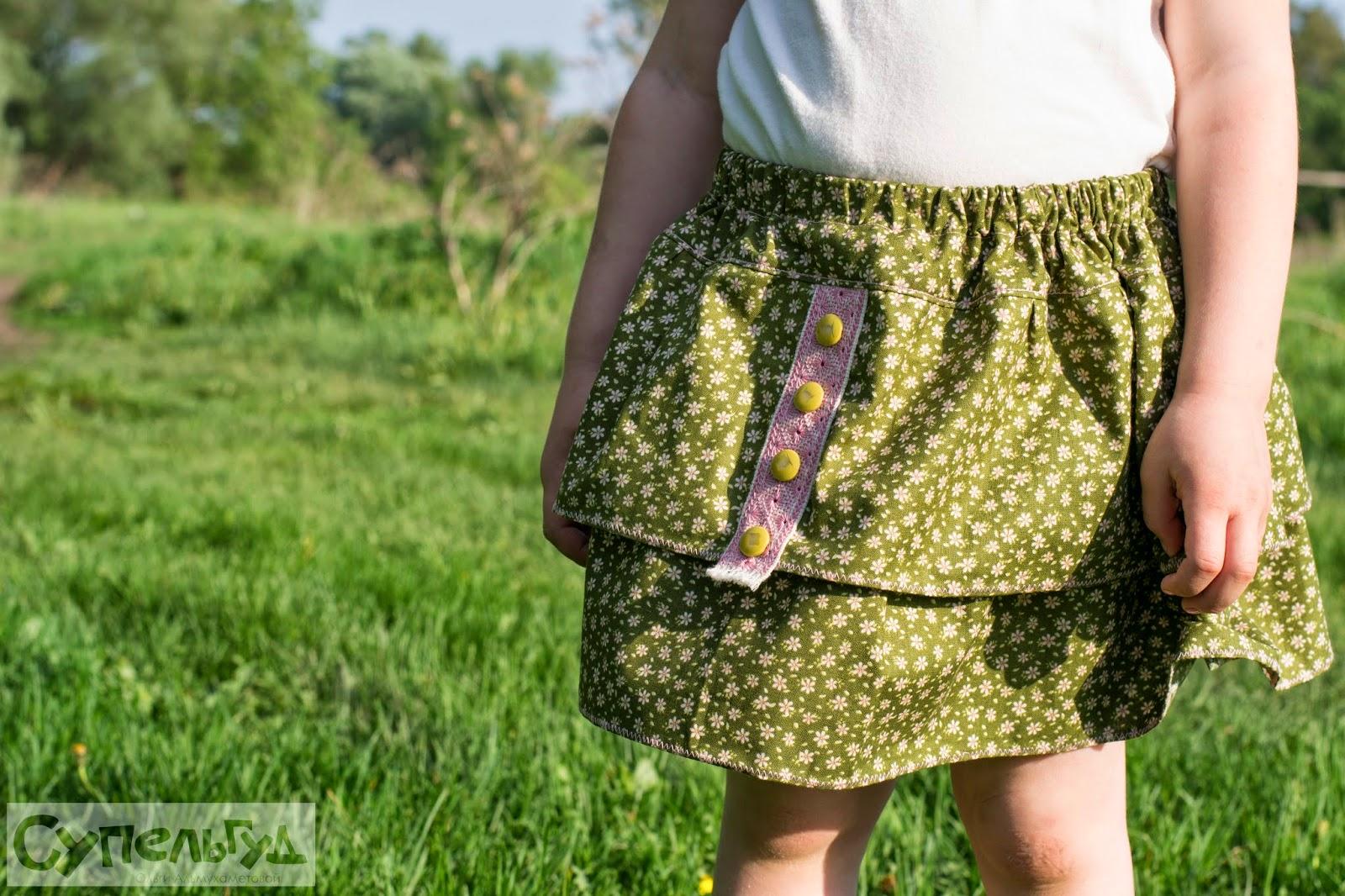 Длина юбки девочка 4 года
