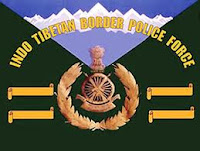 ITBP Recruitment 2014 - Apply For 225 Inspector Posts