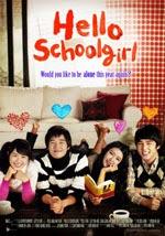 Hello, Schoolgirl (Sunjeong-manhwa) (2008)