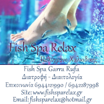 Fish Spa Relax