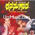 Kanasugara Kannada Movie Mp3 Songs Free Download