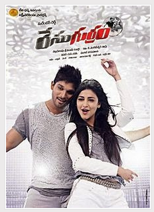 Race Gurram 2014 Full Telugu Movie DVDscr