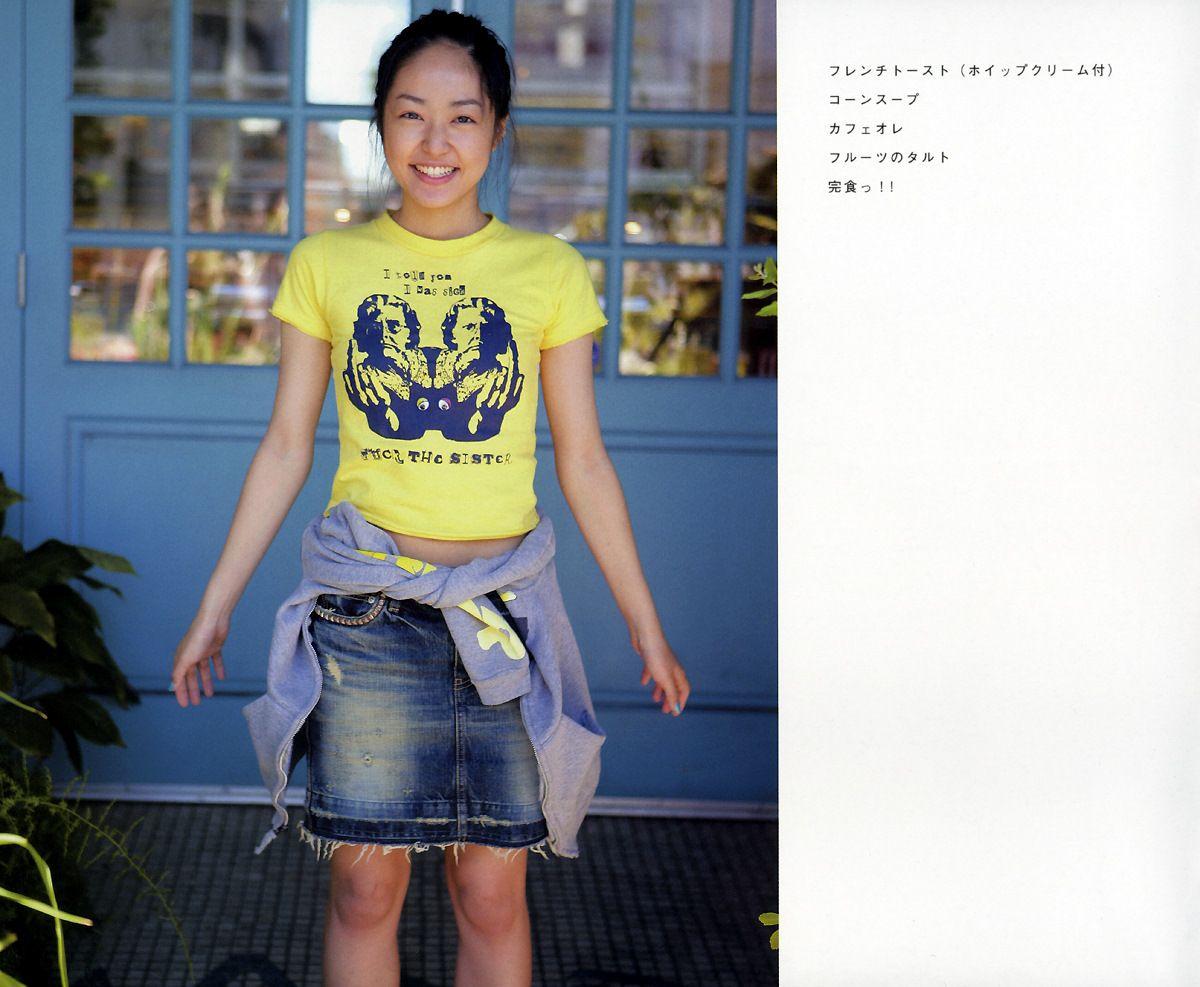 mao inoue wallpaper mao inoue wallpaper 1 mao inoue wallpaper 2 mao ...