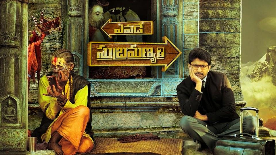 Watch Yevade Subramanyam (2015) DVDScr Telugu Full Movie Watch Online Free Download