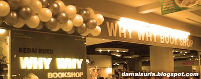 http://4.bp.blogspot.com/-crFLDjnPVB0/TxrYcZFemhI/AAAAAAAACQ8/4FTmOq-n80g/s1600/Why+Why+Bookshop.jpg