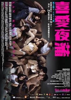 Xi ai ye pu poster
