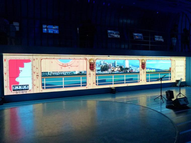 Pabellón Argentino en la Expo Yeosu Corea del Sur
