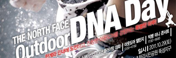 Big Bang News - Page 2 Northface-miniconcert