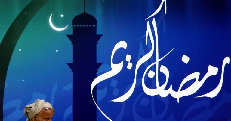 Ceramah Puasa Ramadhan Singkat 2015