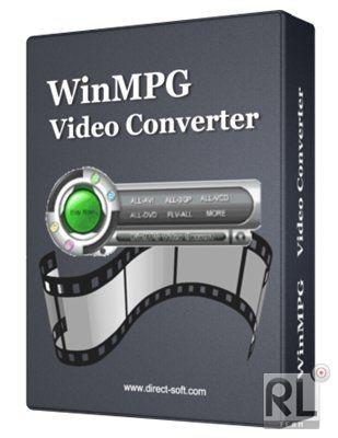 Скачать бесплатно WinMPG Video Converter v9.2.7.0 + crack без регистрации и