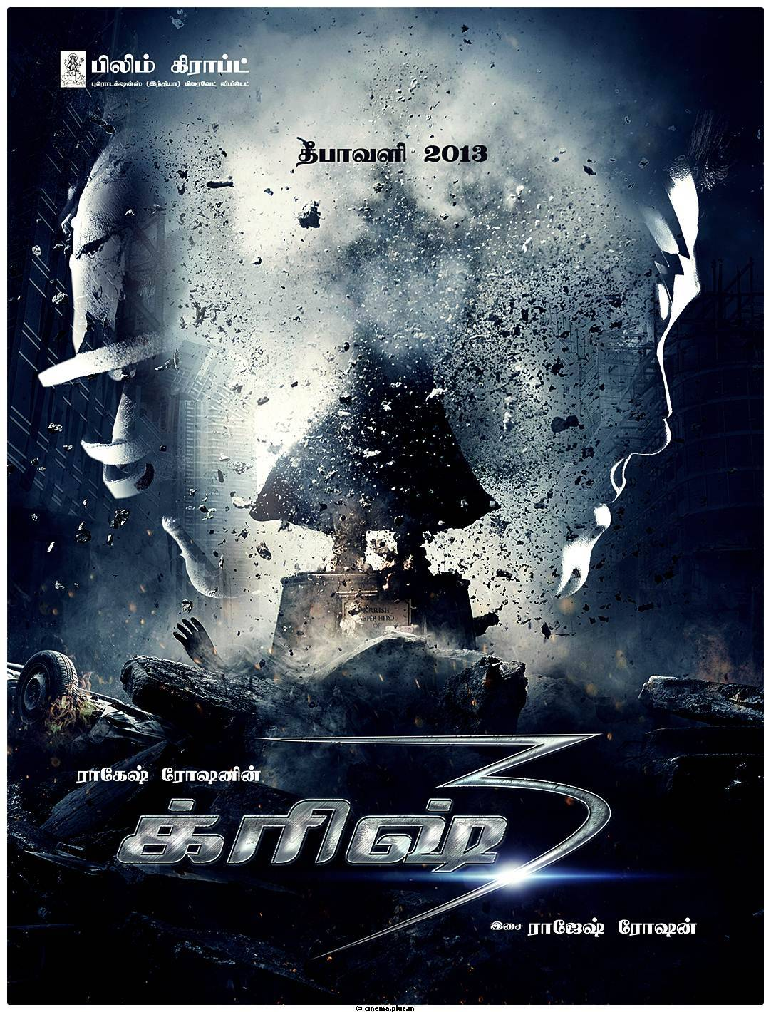 Watch Krrish 3 Official Full Movie Tamil Online Trailor