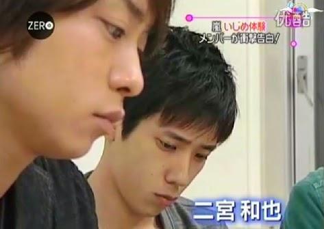 20825 Nichi Me In The Kyoku Lyrics - る 気 ゼ ロ