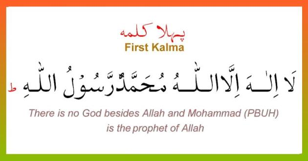 6Th Kalma in Arabic http://worldtopcollection.blogspot.com/2012/12/kalma-firstsecondthirdfourthfifthsixth.html