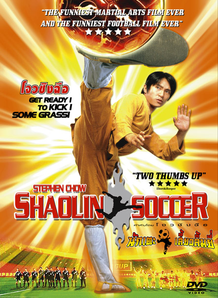 shaolin soccer full movie in english download 720p
