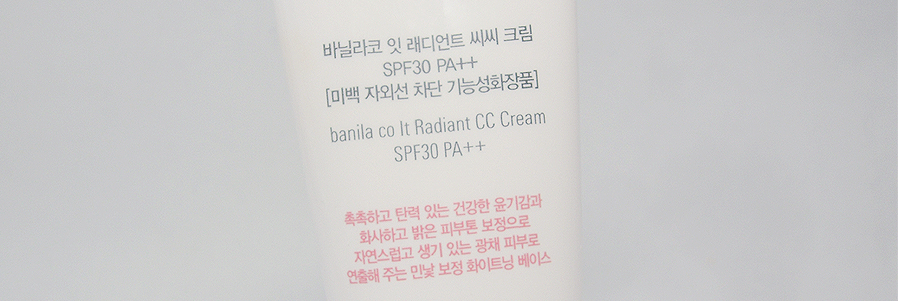 [Lady Fox / Korean Cosmetic] Banila co.'s CC cream, BB ...