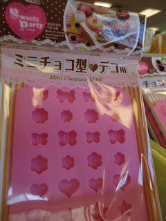 daiso candy molds