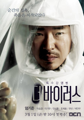 Download K-Drama The Virus Episode 1