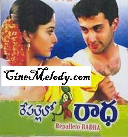 Repallelo Radha 2001