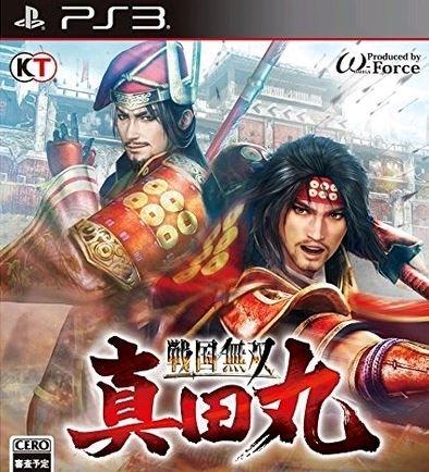 [GAMES] 戦国無双 真田丸 / Sengoku Musou Sanada Maru – HR (PS3 /JPN)