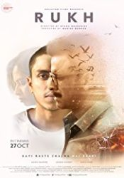 Rukh (2017) Hindi