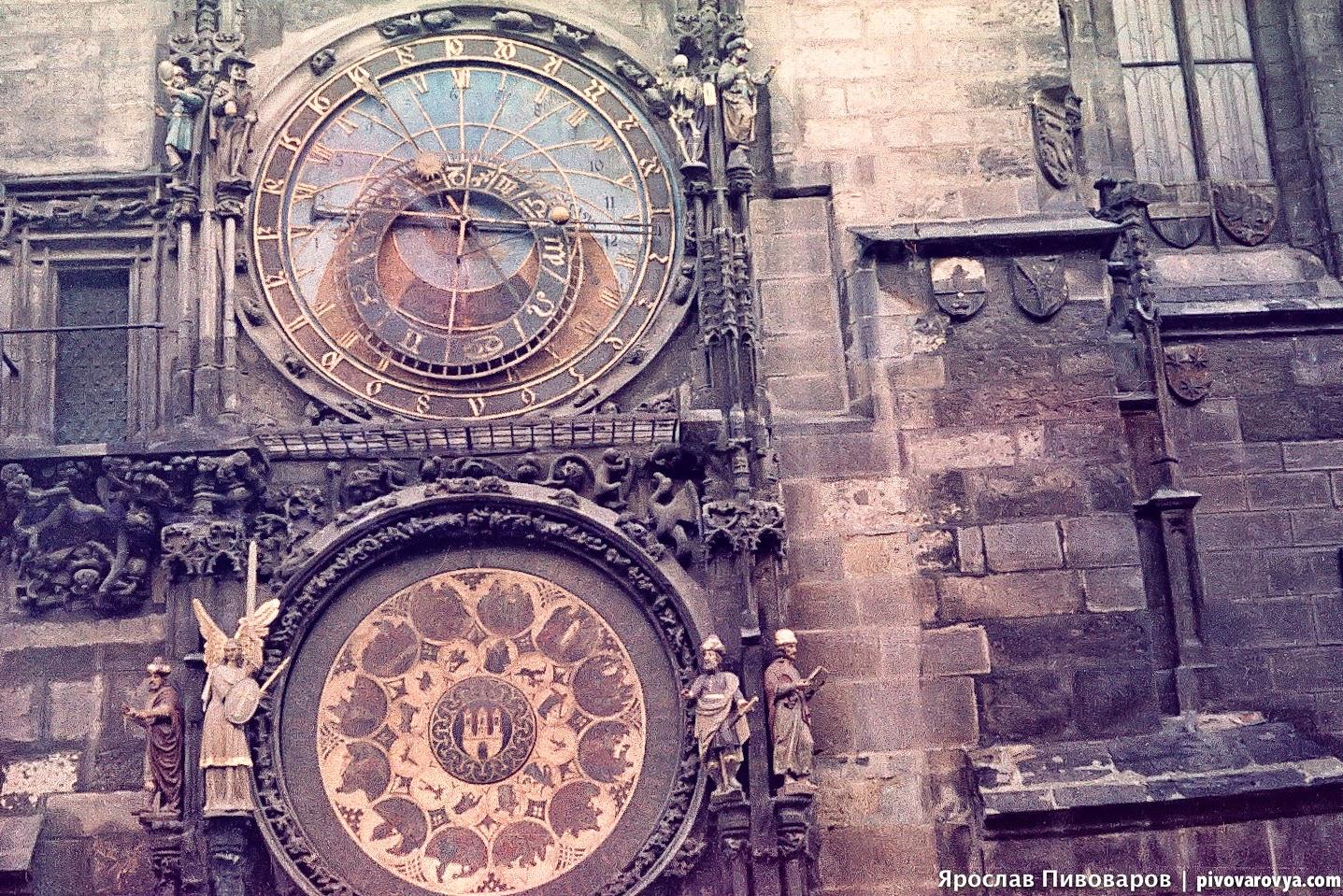 Praha, Pražský orloj, 1980