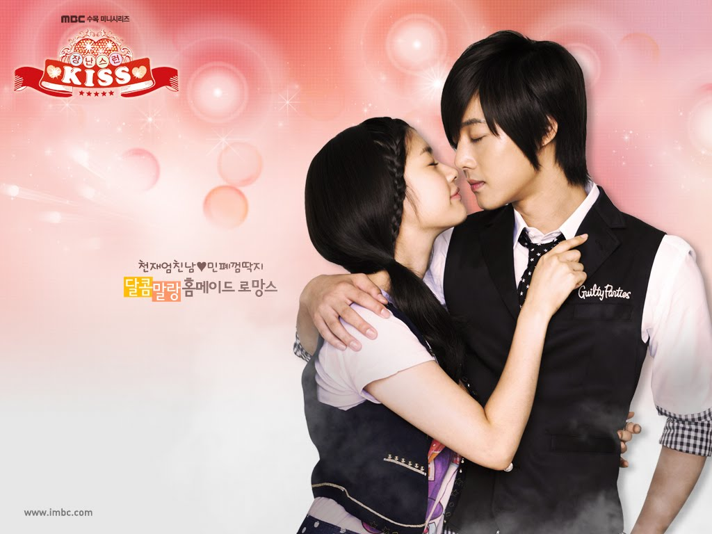 Playful Kiss Mischievous Korean Drama