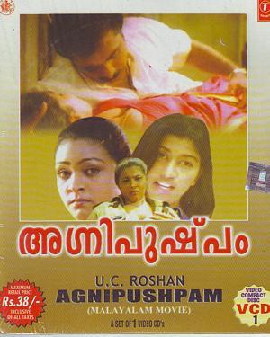 Agnipushpam Shakeela movie online