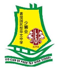 Logo of Phor Tay Leo Club