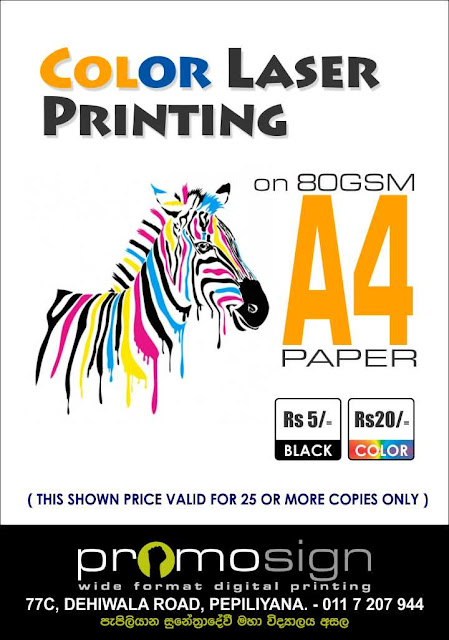 Color Laser Printing @ Pepiliyana | A4 80 GSM, Rs 20/= per Page.