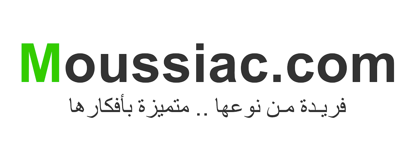 Moussiac | Current & Breaking News | National & World Updates