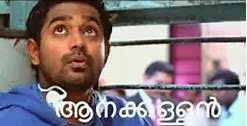 Funny Facebook Photo comments - aanakkallan - asif ali