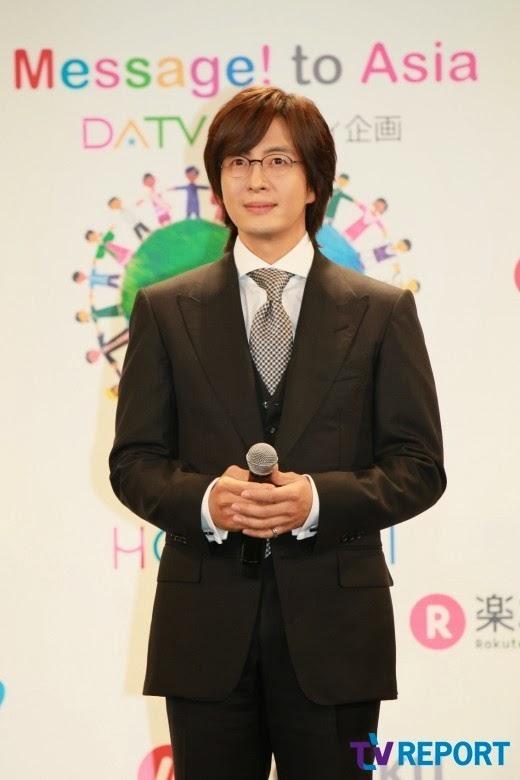 Korean stars dating 2013