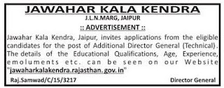 Applications are invited for Additional Director General Technical Post in Jawahar Kala Kendra Jaipur WWW.TNGOVERNMENTJOBS.IN